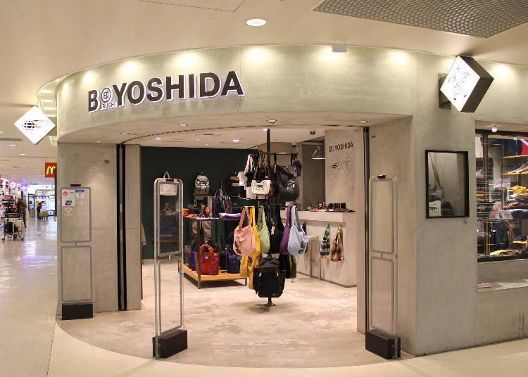 B JIRUSHI YOSHIDA – Terminal 1, Central Building 4F