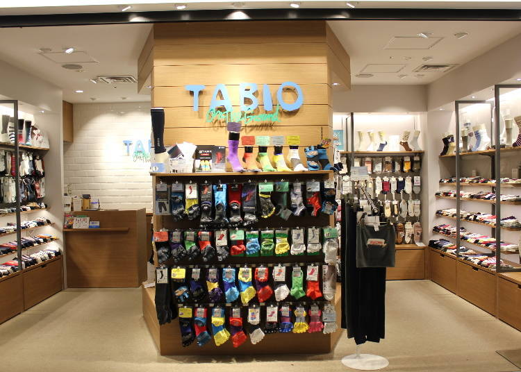 Tabio on the Ground – Terminal 1, Central Building 4F