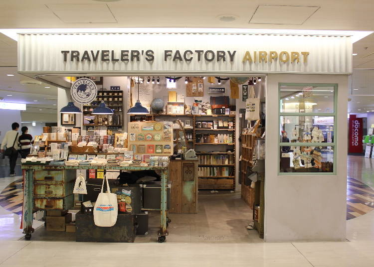 Traveler's Factory Airport – Terminal 1, Central Building 4F