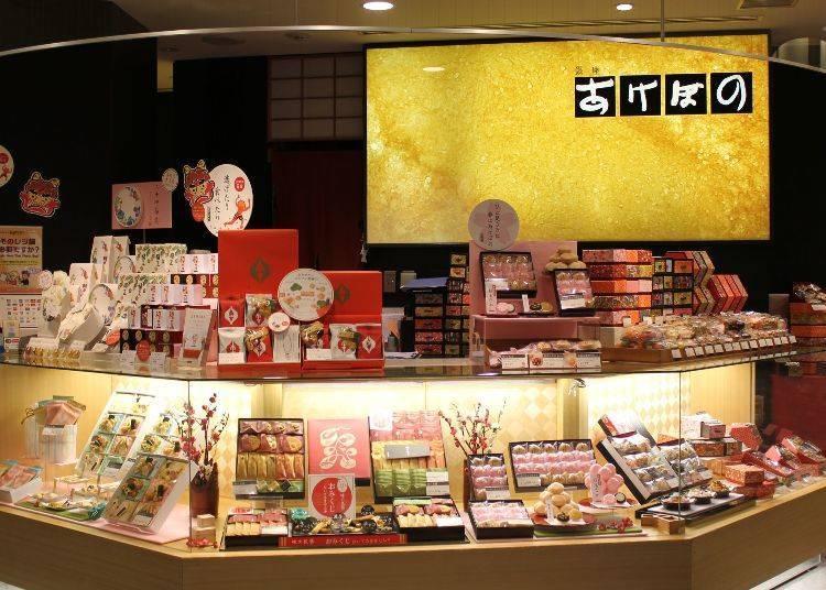 Ginza Akebono – Terminal 1, Central Building 4F