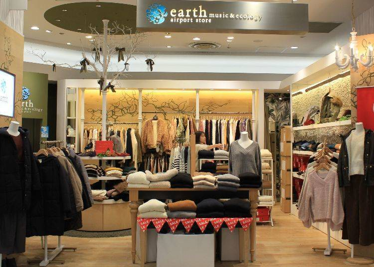 Earth Music & Ecology – Terminal 2, 4F