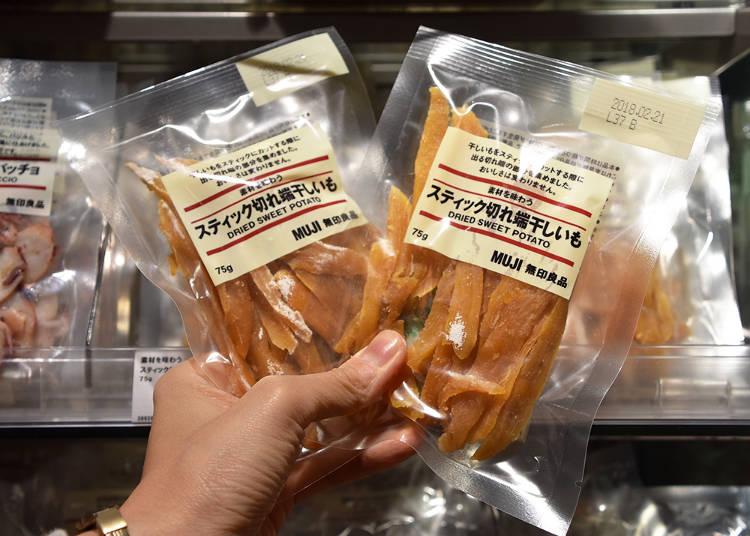 5. Dried Sweet Potato Sticks