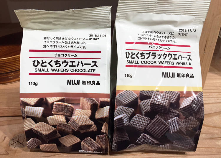 4. Chocolate Creme One-Bite Small Wafers