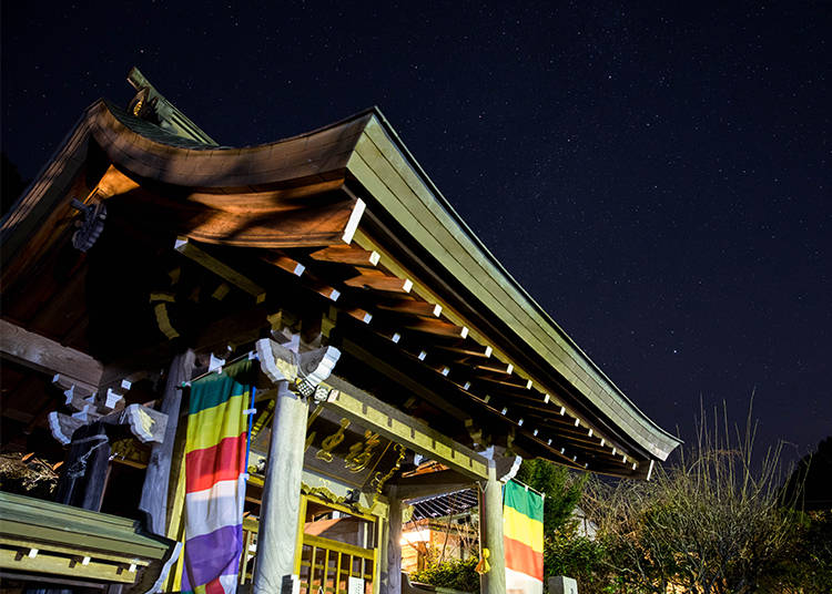 3) Shogakuji Shubukuo: A Buddhist Experience in the Middle of the Mountains (Saitama, Hanno City)