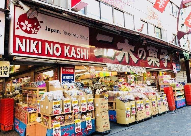 도쿄 우에노 볼거리 - 우에노 볼거리도 즐기며 쇼핑을 위한 최적의 장소를 찾아서!