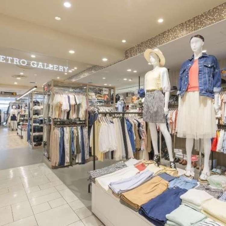도쿄 이케부쿠로 볼거리와  쇼핑몰