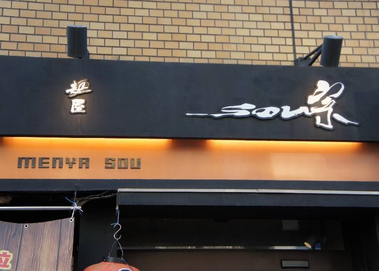 Menya Sou: Enjoy a Bowl of Noodly Happiness