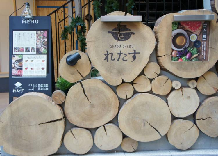 【涮涮鍋】Shabu Shabu Let Us 一人一鍋 獨享千味風華 吃到飽日式涮涮鍋物餐廳