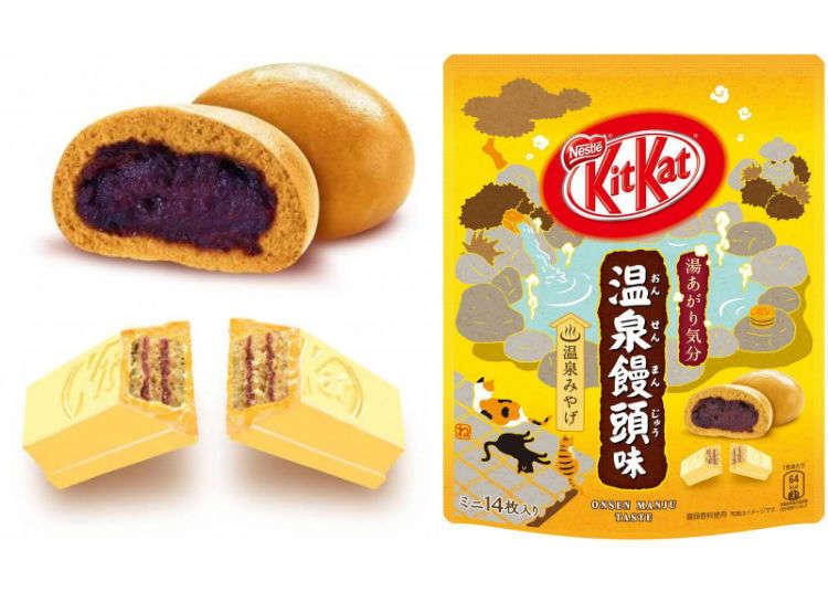 Japan's Latest Trend: KitKat Onsen Manju, Tasting Hot Spring Atmosphere!
