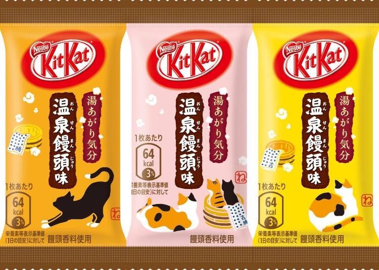 Neko Hyakkei and KitKat