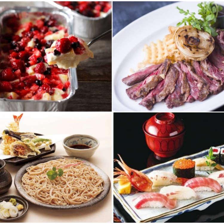 超強美食清單!東京的大型百貨商場的人氣餐廳及必吃菜單!