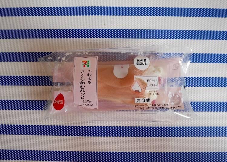 7-Eleven: Fuwamochi Sakura Wamlet