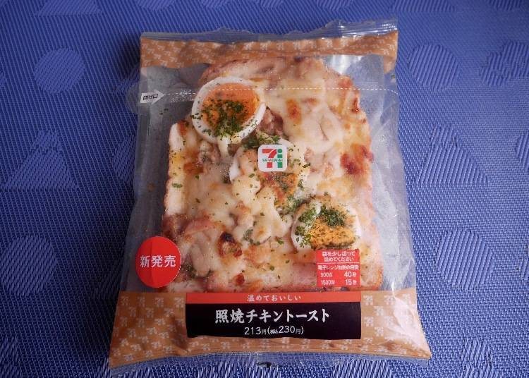 7-Eleven: Teriyaki Chicken Toast