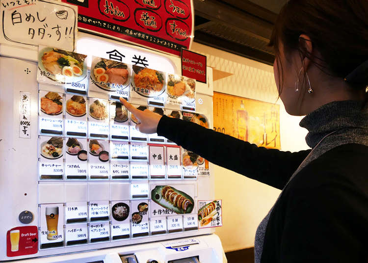 4 Easy Steps: Complete Guide to Ordering Ramen Using a Ticket Machine