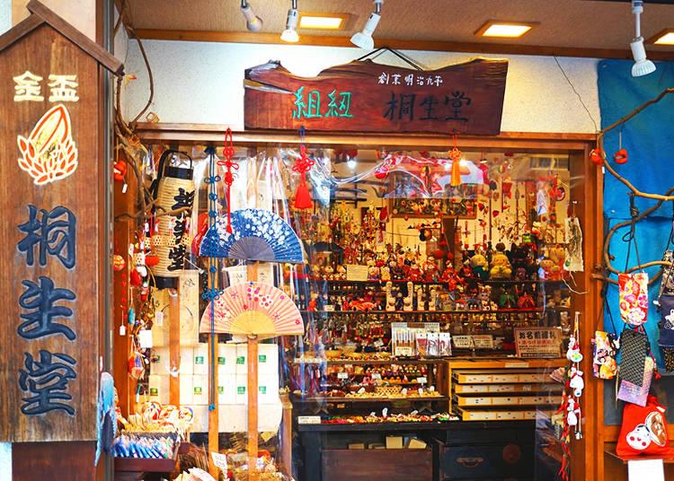 8.  一点ものの和の手作り小物が集められた1876年創業の組紐屋「桐生堂」