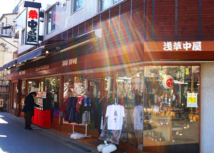 9. 祭用品専門店「浅草中屋」で、いなせな江戸っ子気分を満喫