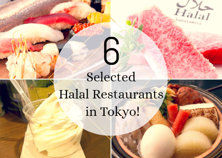 6 Halal-friendly Restaurants in Tokyo: Sushi, Yakiniku, Sweets & More!