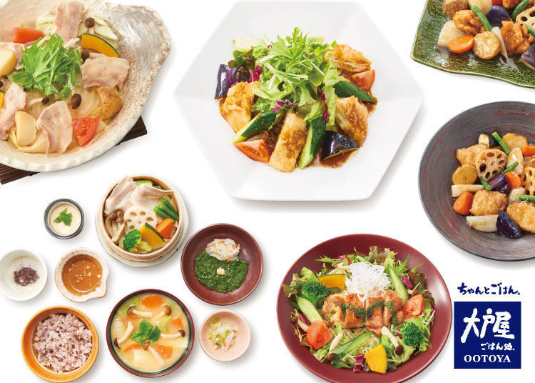 Reason #1 for Ootoya's Popularity: An Extensive Menu with a Variety of Dishes