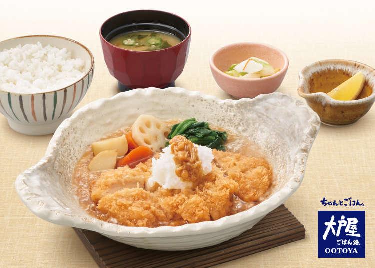 일본 여행중 만날 수 있는 저렴하고 맛있는 일본 가정식 요리점인 오오토야는 이런점이 마음에 든다!