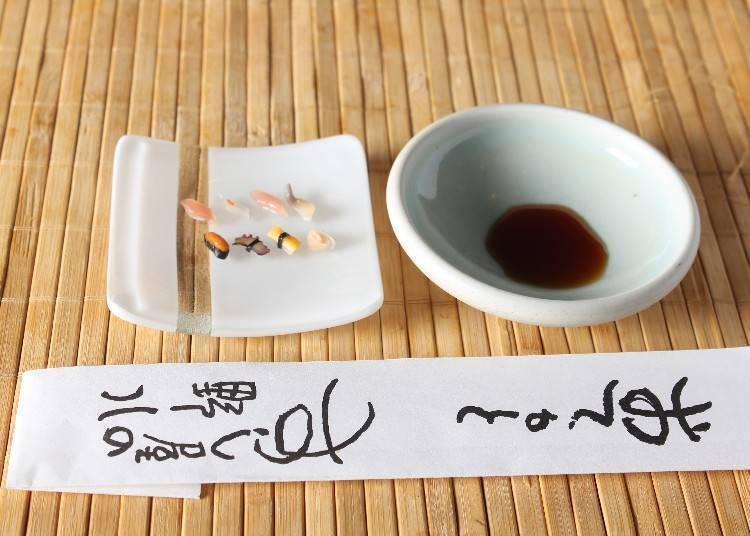Hironori Ikeno's Secret Sightseeing Tips #5