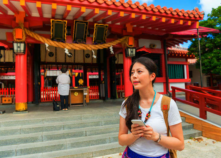 5 Tips for Traveling in Japan that You Might Not Know