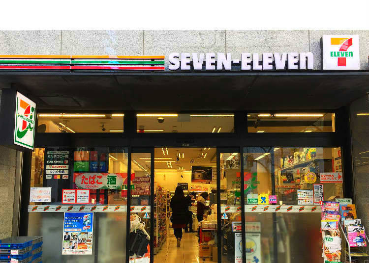 1. You Can Withdraw Money from Foreign Cards at Seven Eleven ATMs