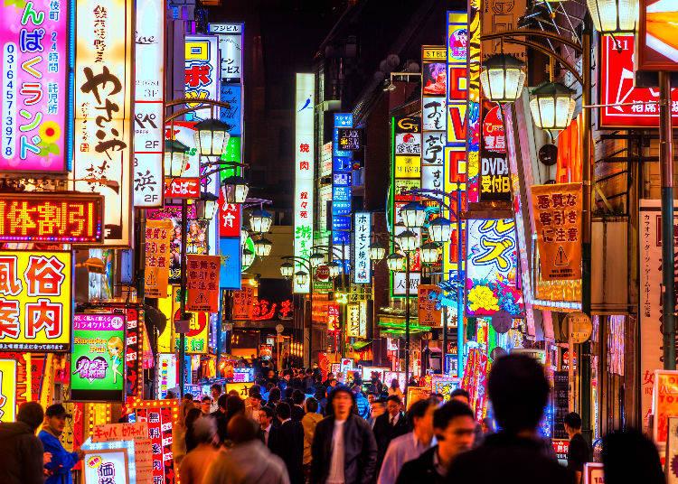 Bonus: In Japan It's Legal to Drink in Public Places!