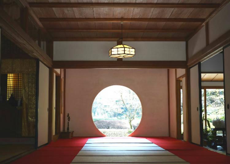 """The Secret Garden Behind the """"Window of Enlightenment"""""""