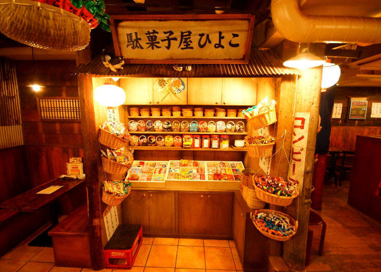3. Shibuya Dagashi Bar with its old-time atmosphere