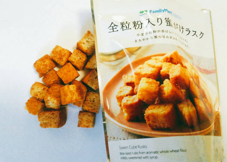 Whole Wheat Honey Rusk 128 yen (138 yen tax incl.)