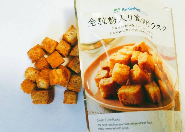 Whole Wheat Honey Rusk 128 yen (138 yen tax incl.)