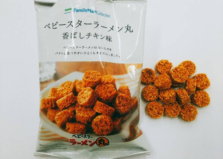 Chicken Flavored Baby Star Ramen Bites 100 yen (108 yen tax incl.)