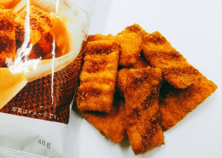 Crispy Ham Cutlet With Sauce Flavored Snacks 89 yen (96 yen tax incl.)