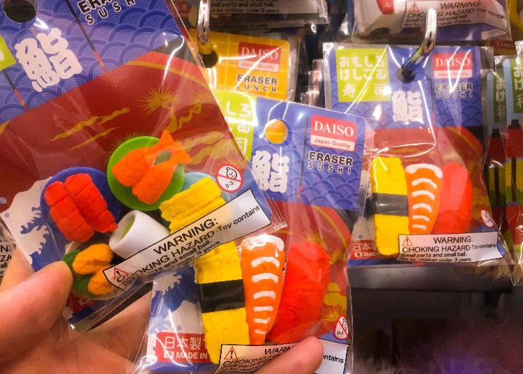 4. Sushi Erasers -- So Cute And Realistic, You'll Want To Eat Them!