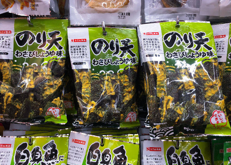 5. Seaweed And Wasabi -- A Match Made In Heaven! Crunchy Seaweed Wasabi Soy Sauce Chips, 35g