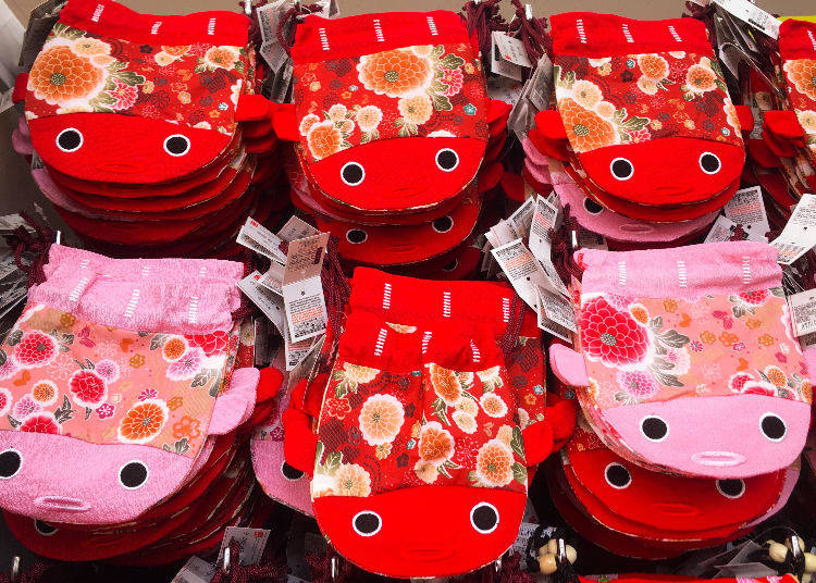 "8. Large Japanesque Goldfish-Shaped Pouch -- For A Gift That Just Screams ""Japan""!"