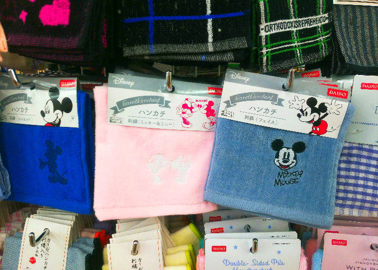 Mickey and Minnie Mouse Embroidered Handkerchief