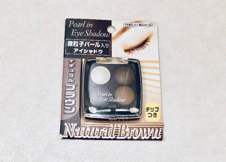 Nude Eyeshadow Quad