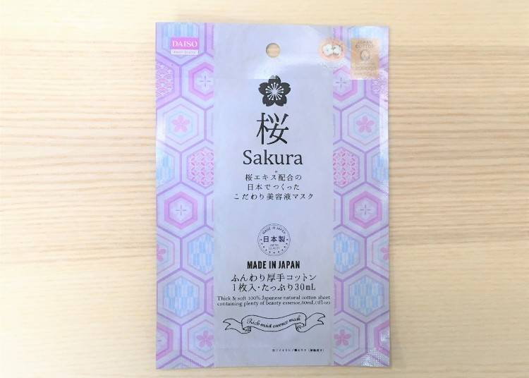 Sakura Sheet Mask