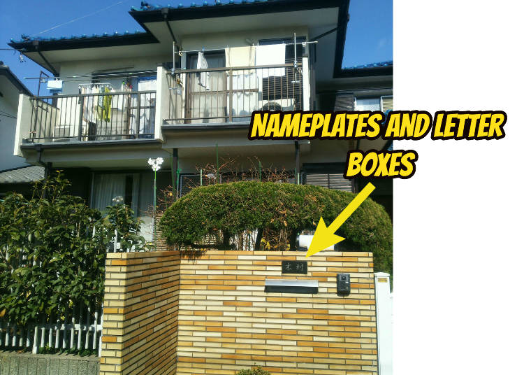 5. Nameplates and Letter Boxes – Changing With the Time