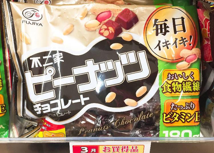 6. Fujiya Peanuts Chocolate