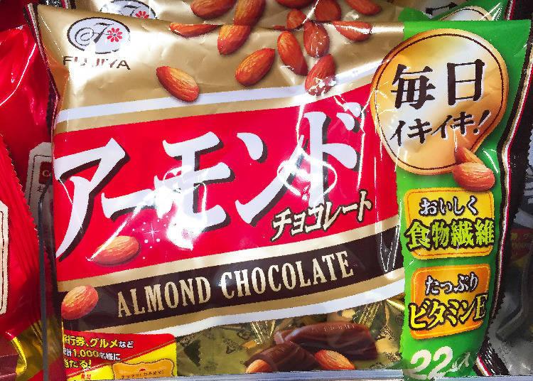 5. Fujiya Almond Chocolate
