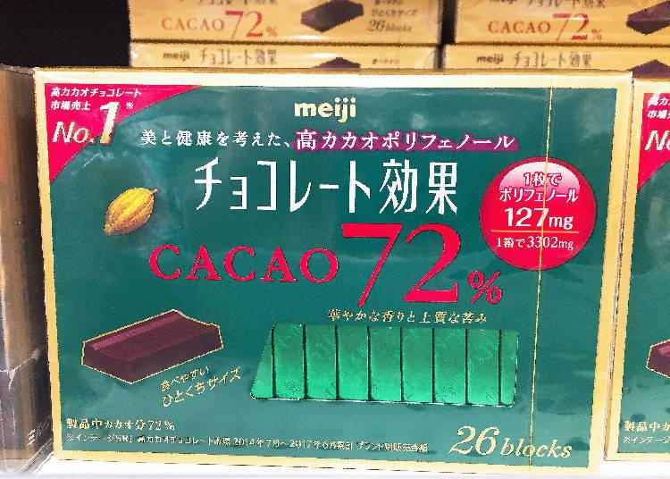 4. Meiji Chocolate Kouka Cacao 72%