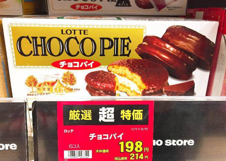 3. Lotte Choco Pie