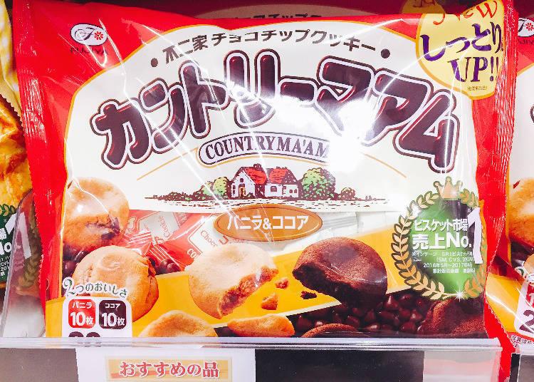 1. Fujiya Country Ma'am (Vanilla and Cocoa)