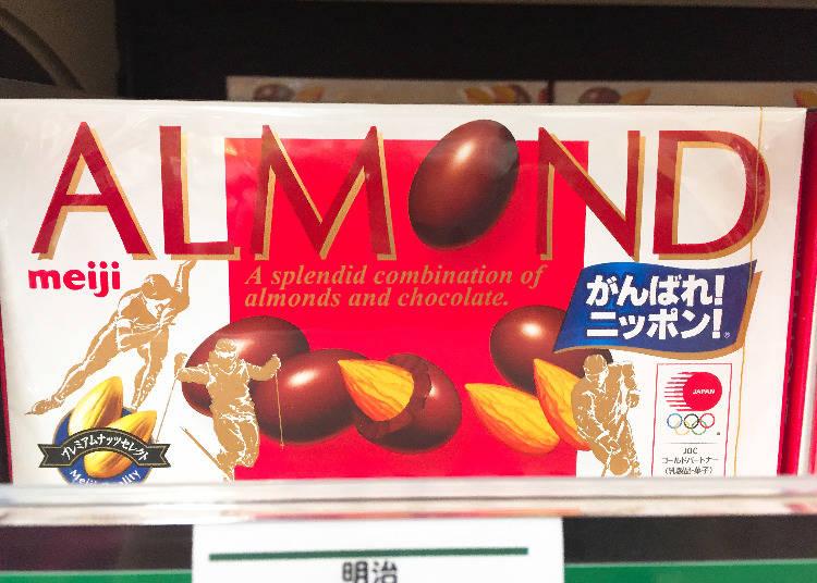 第10名 明治 ALMOND巧克力(アーモンドチョコレート)