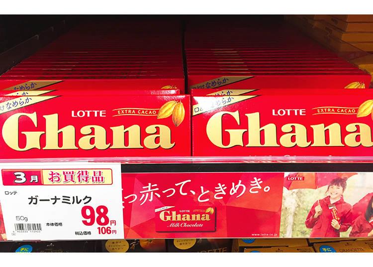第8名 LOTTE Ghana加納牛奶巧克力(ガーナミルク)