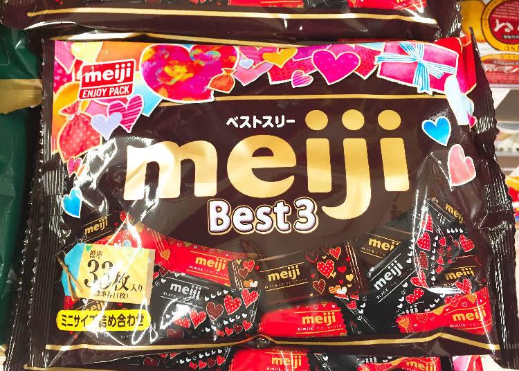 第2名 明治 BEST 3綜合巧克力(ベストスリー)