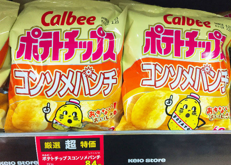 9. Calbee Potato Chips Konsome Panchi