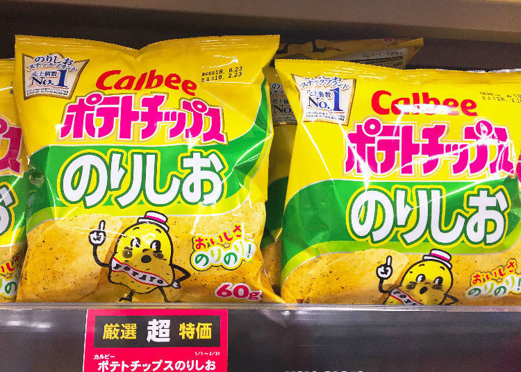 7. Calbee Potato Chips Nori Shio (Salted Seaweed)